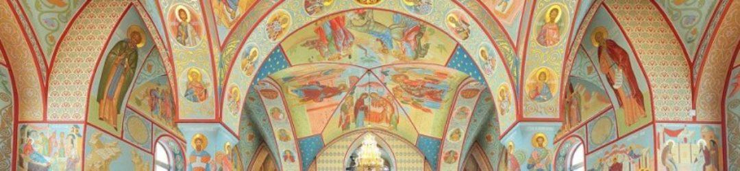 Храм Рождества Христова г. Урюпинск